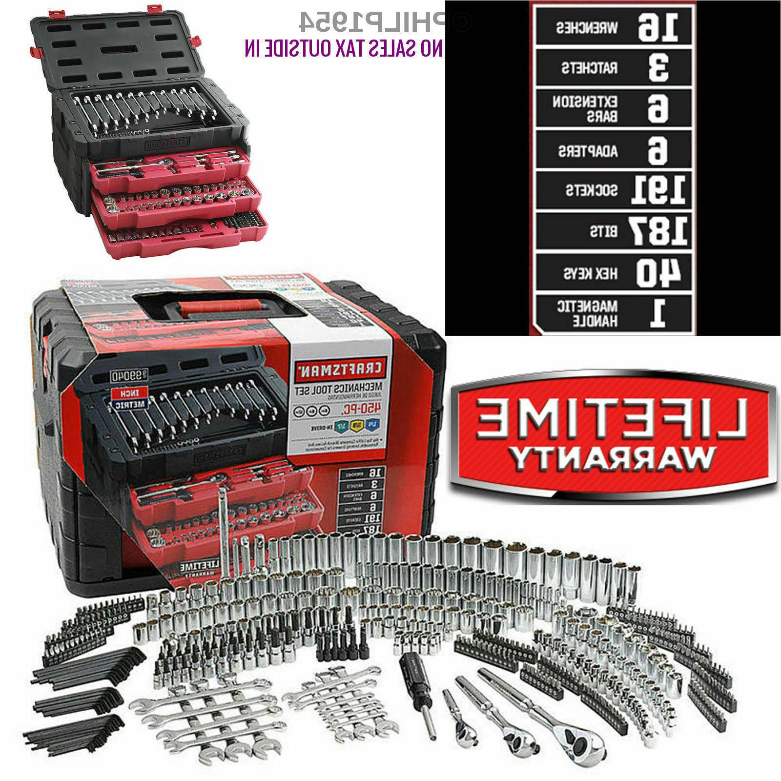 CRAFTSMAN 450 PIECE Mechanic's Tool Set with 3 Drawer Case B