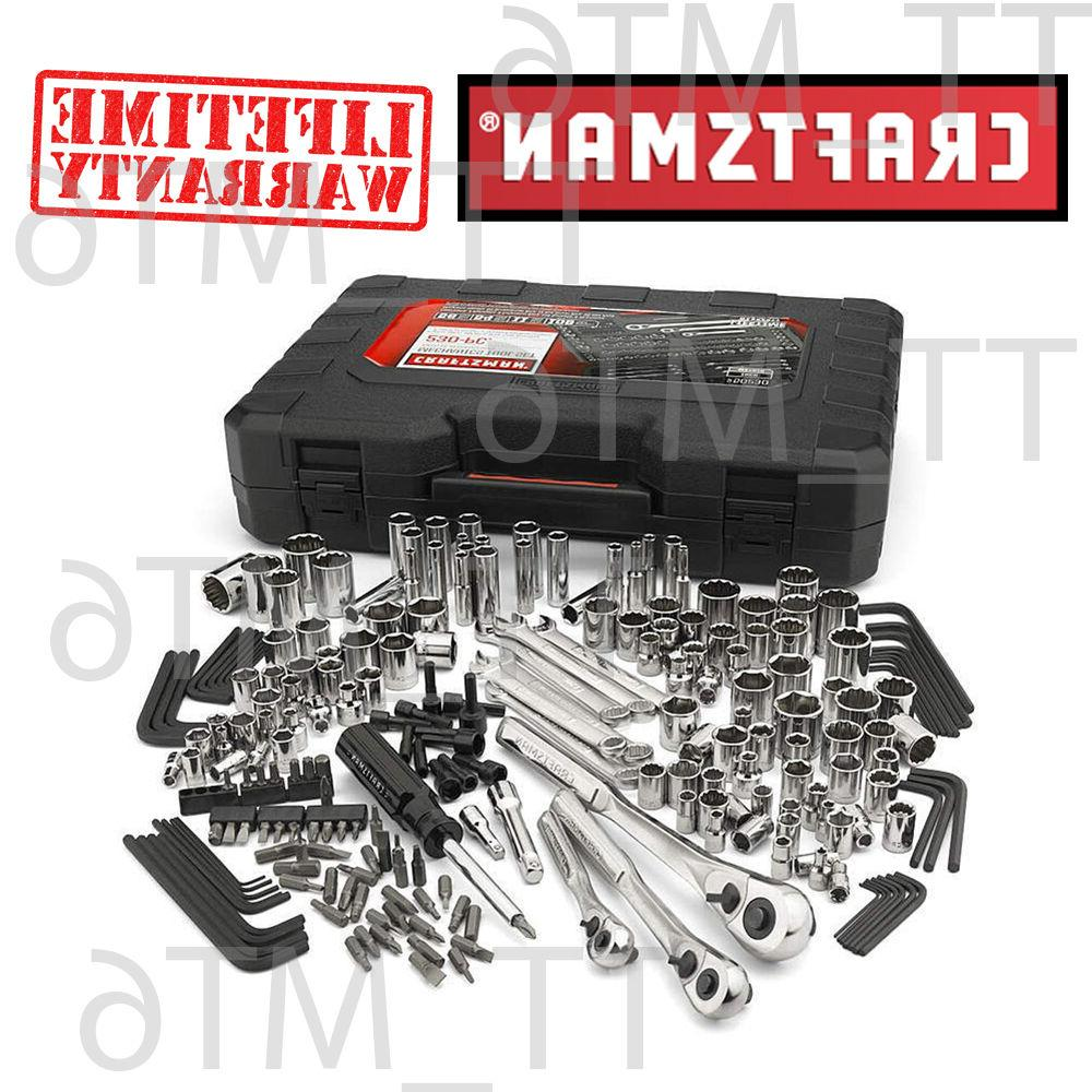 Craftsman 230-Piece Silver Finish Standard Metric Mechanics