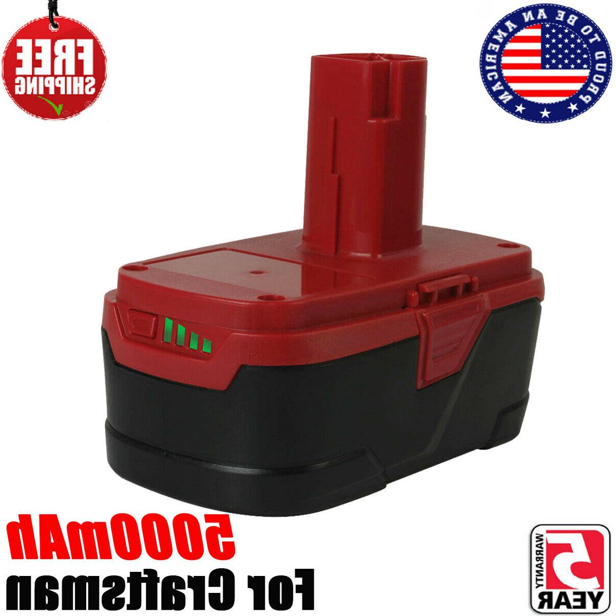 battery lithium ion two pp2011