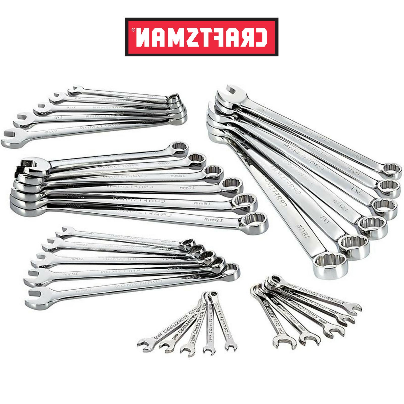 inch metric combination wrench set