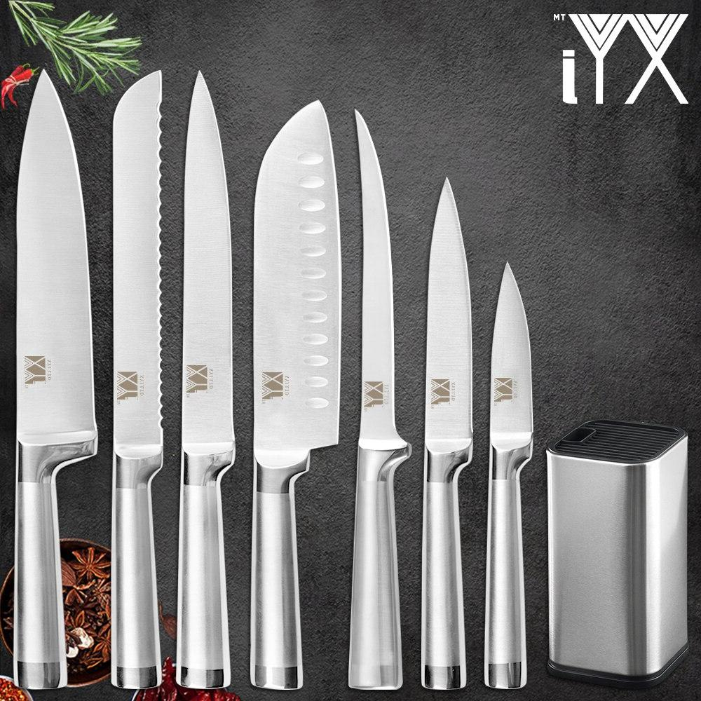 kitchen 8pcs stainless steel font b knives